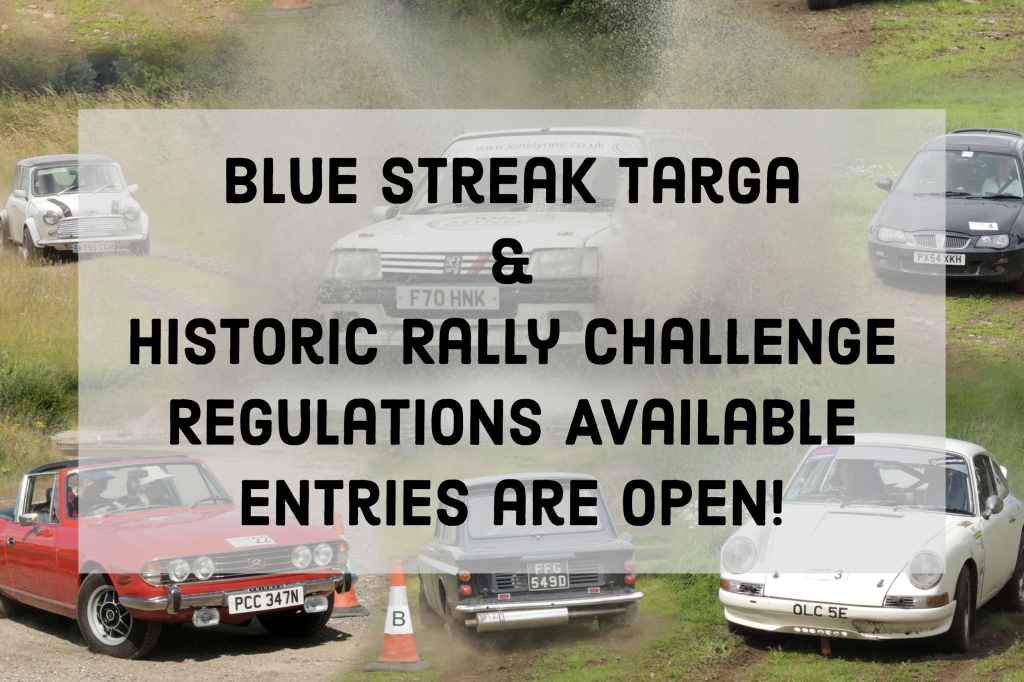 Blue Streak Entries are open!